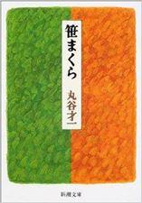 f:id:akiya-takashi:20190201140807j:plain