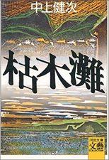 f:id:akiya-takashi:20190201143213j:plain