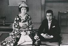 女方 三島 由紀夫