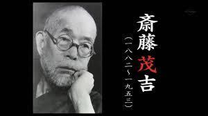 f:id:akiya-takashi:20190201201517j:plain