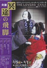 f:id:akiya-takashi:20190201202721j:plain