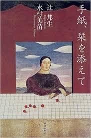 f:id:akiya-takashi:20190202083458j:plain