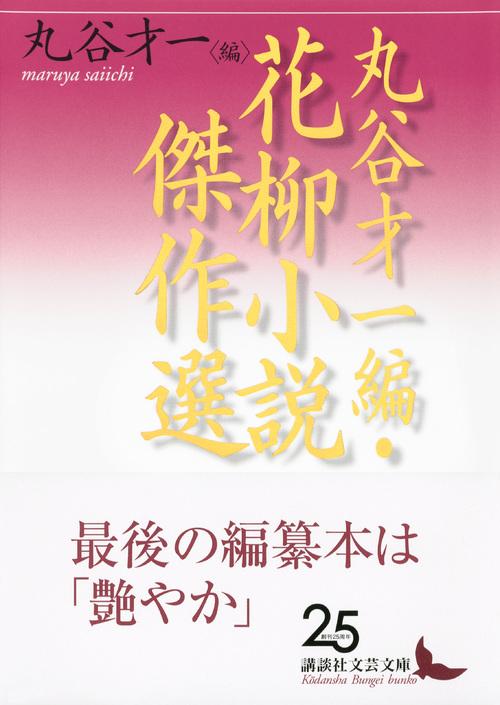 f:id:akiya-takashi:20191127161542j:plain