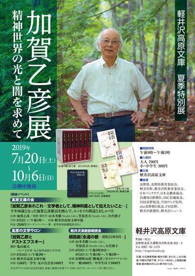 f:id:akiya-takashi:20200514172939j:plain