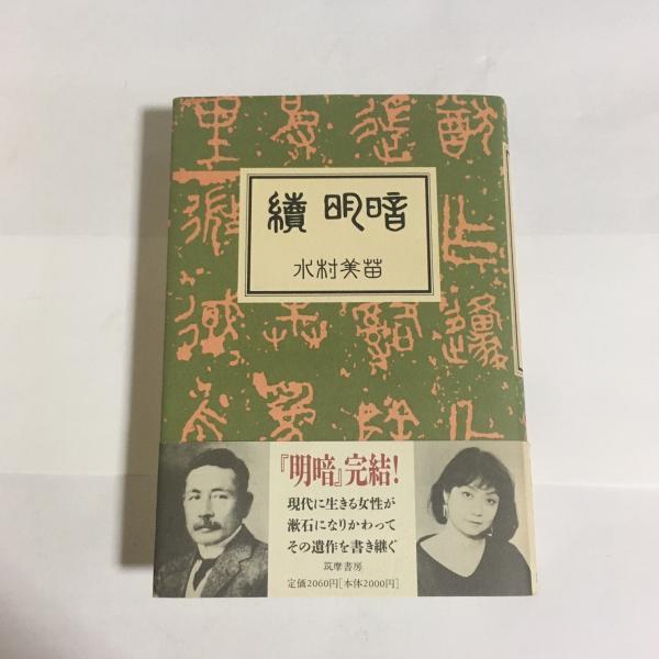 f:id:akiya-takashi:20210616130046j:plain