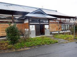 f:id:akiyabank-all:20201229152436p:plain