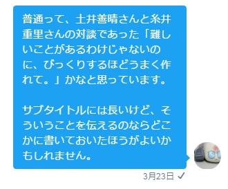 f:id:akiyama924:20170425112429p:plain