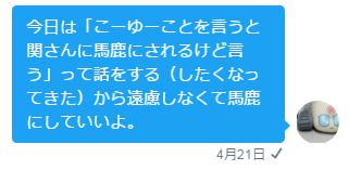 f:id:akiyama924:20170425112459p:plain