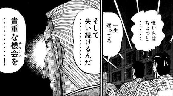 f:id:akiyama_tsukasa:20180113165422j:plain