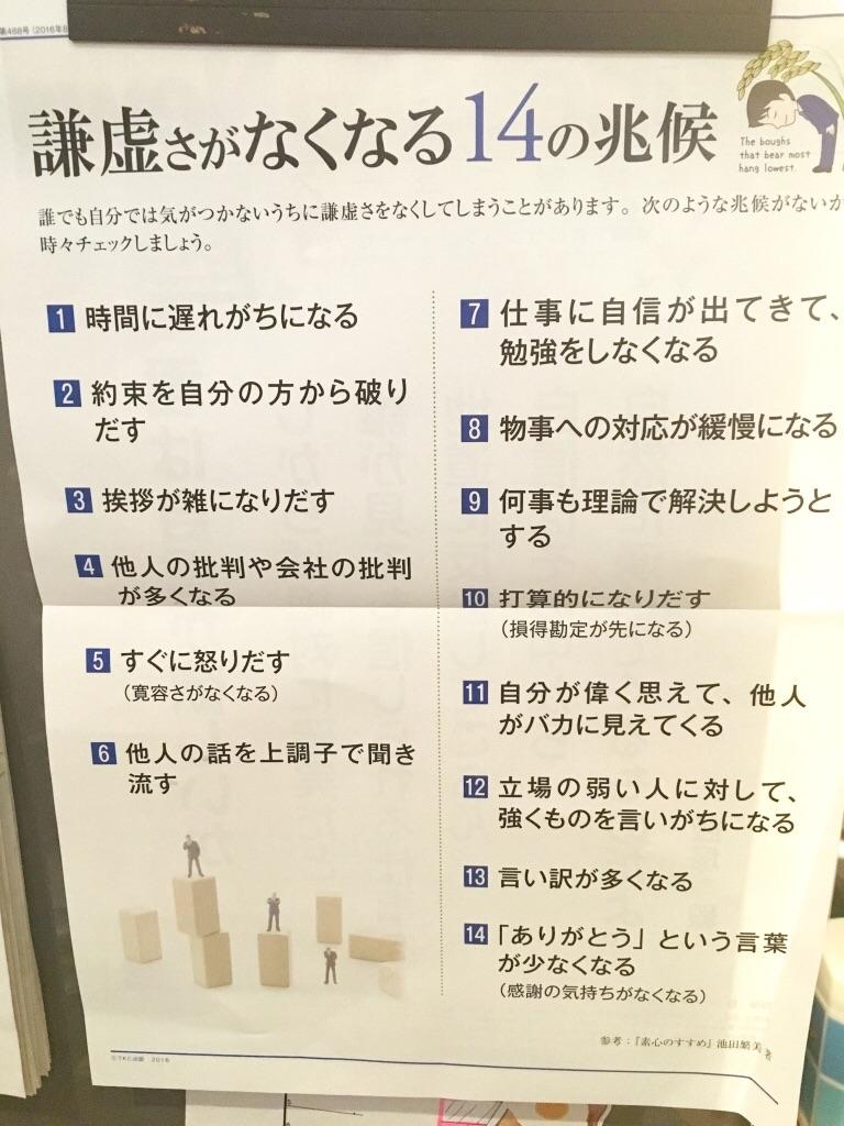 f:id:akiyamada2020:20180211211453j:image