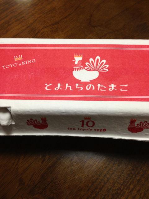 f:id:akiyamakaeru:20170701133939j:plain