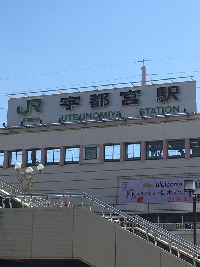 f:id:akiyamakaeru:20180426002631j:plain