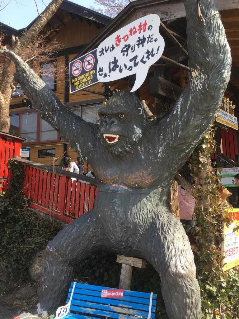 f:id:akiyamakaeru:20180427005123j:plain