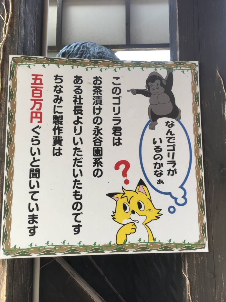 f:id:akiyamakaeru:20180427005156j:plain