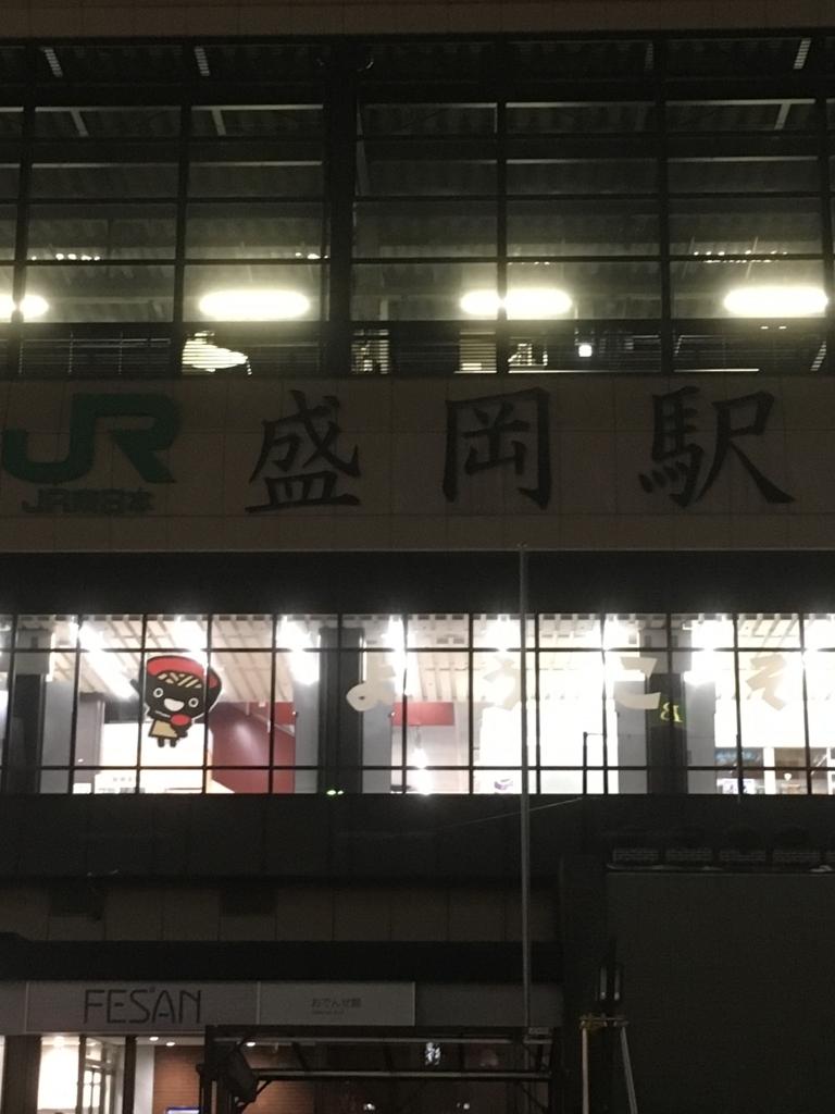 f:id:akiyamakaeru:20180427010605j:plain