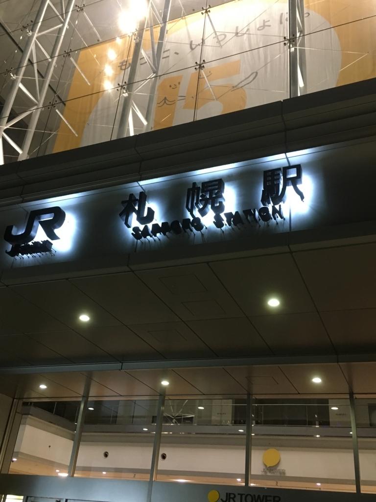 f:id:akiyamakaeru:20180517222046j:plain