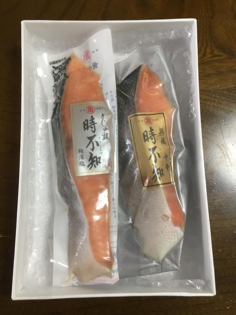 f:id:akiyamakaeru:20180807235251j:plain