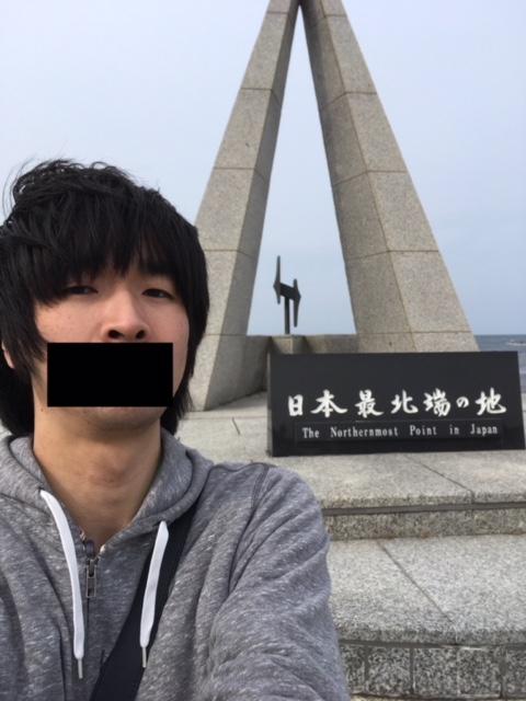 f:id:akiyamakaeru:20180810214707j:plain
