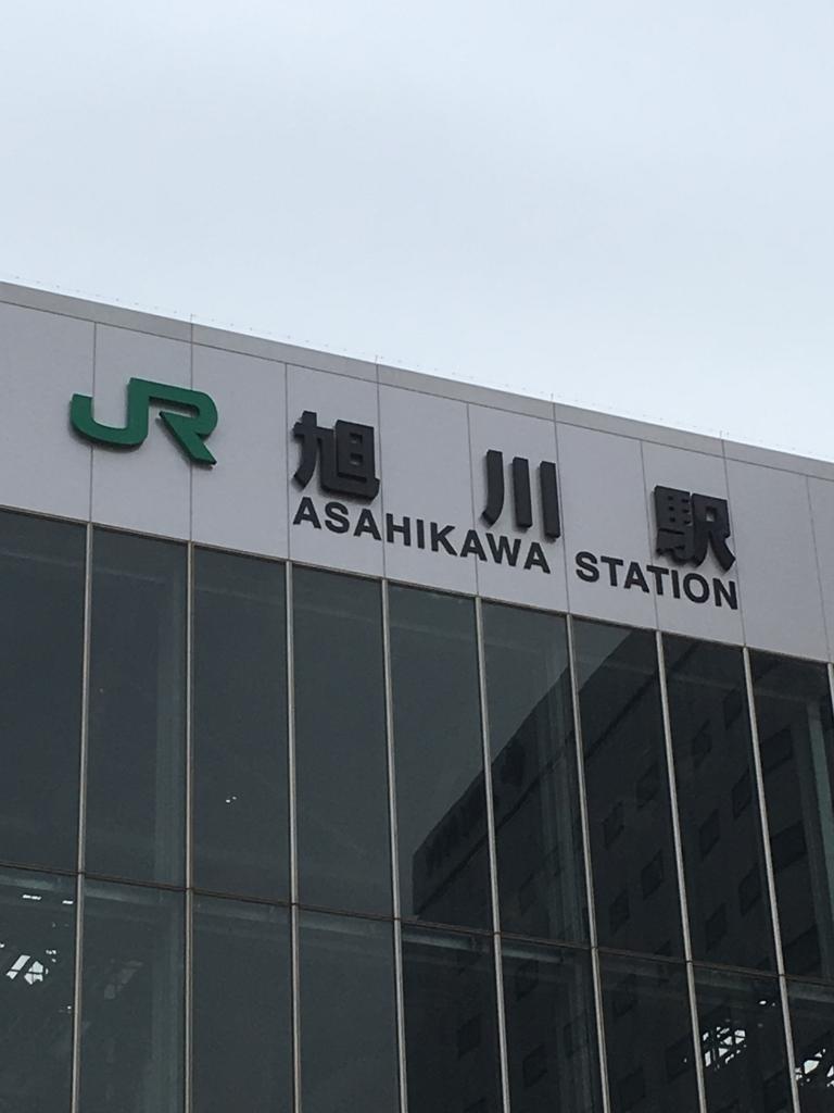f:id:akiyamakaeru:20180810214849j:plain