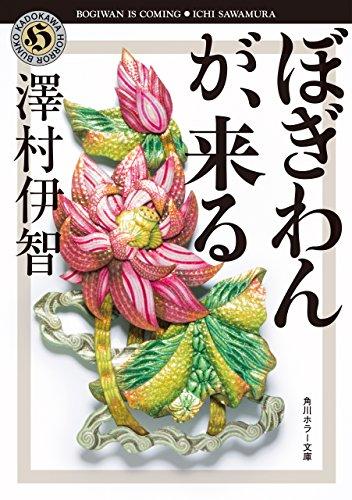 f:id:akiyamakaeru:20200607220011j:plain