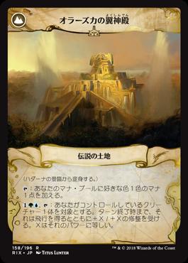 f:id:akiyamamtg:20180117210645p:plain