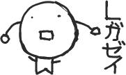 f:id:akiyan:20080122004404p:image