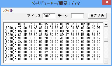 f:id:akiym:20130506005347j:plain