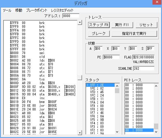 f:id:akiym:20130506005811j:plain