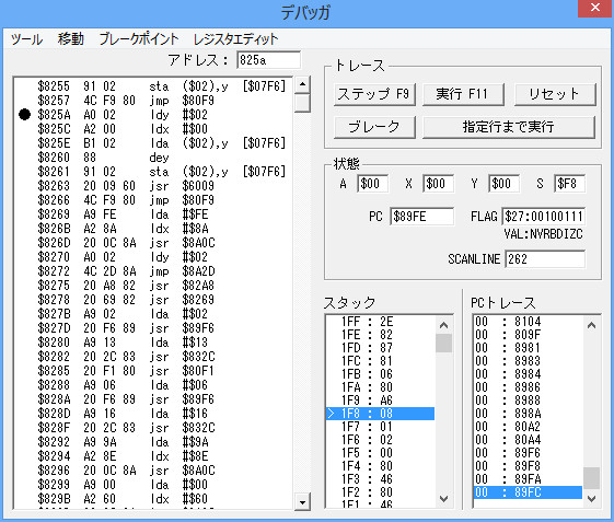 f:id:akiym:20130506005838j:plain