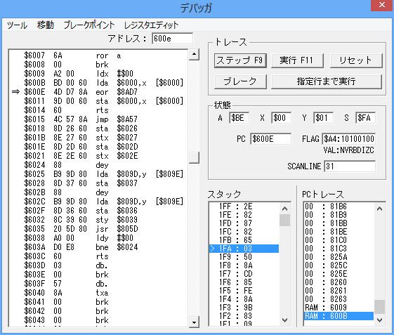 f:id:akiym:20130506005906j:plain
