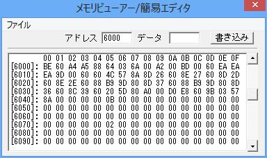 f:id:akiym:20130506010239j:plain