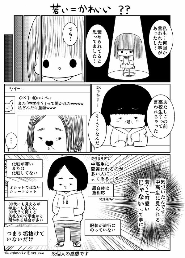 f:id:akiyo666666:20180312203000p:plain