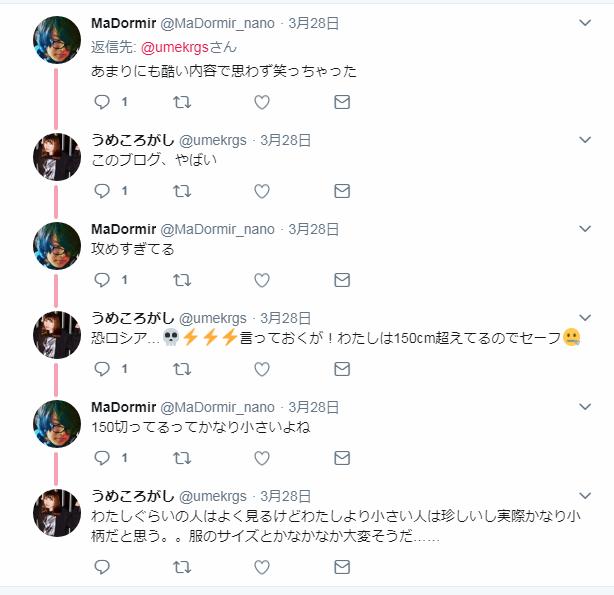 f:id:akiyo666666:20180411203617p:plain