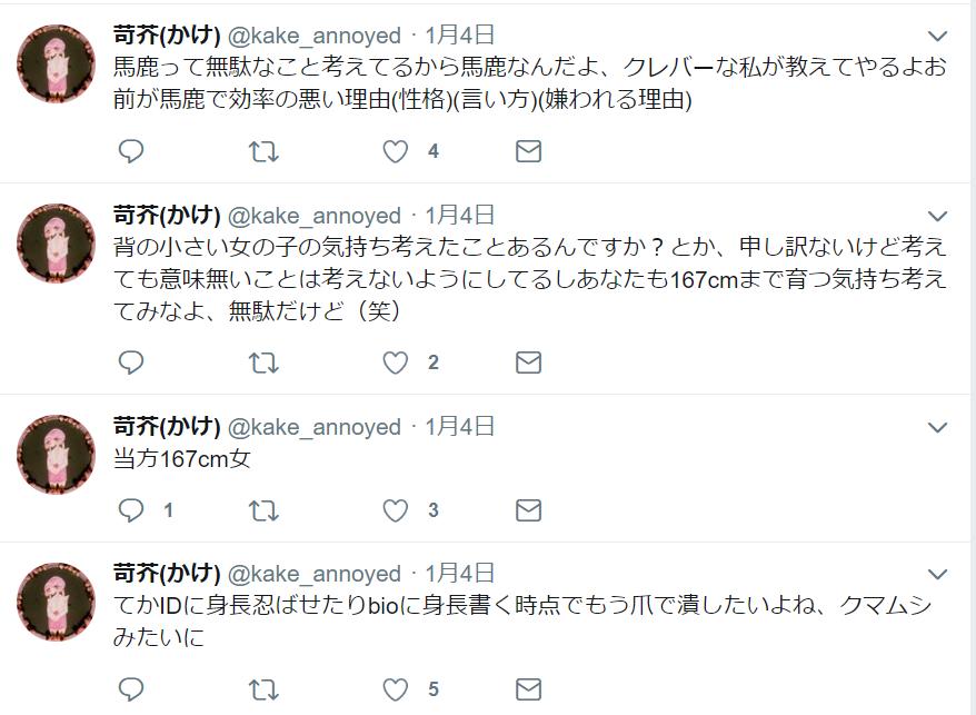 f:id:akiyo666666:20180509215000p:plain
