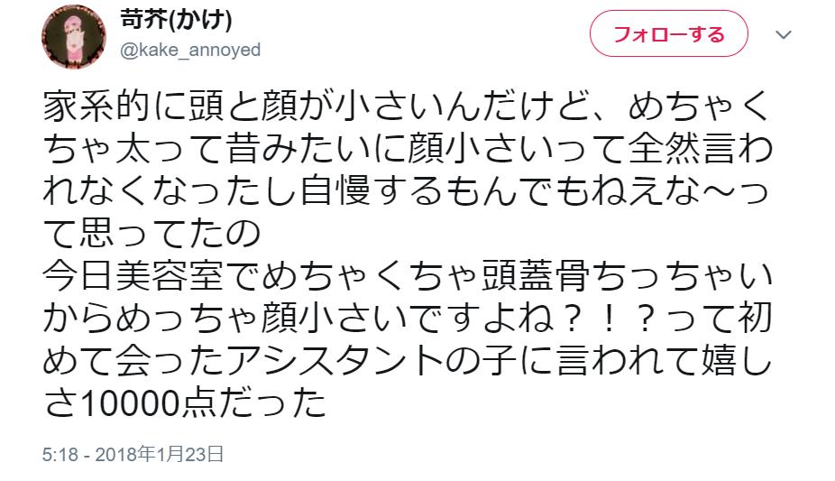 f:id:akiyo666666:20180509215128p:plain
