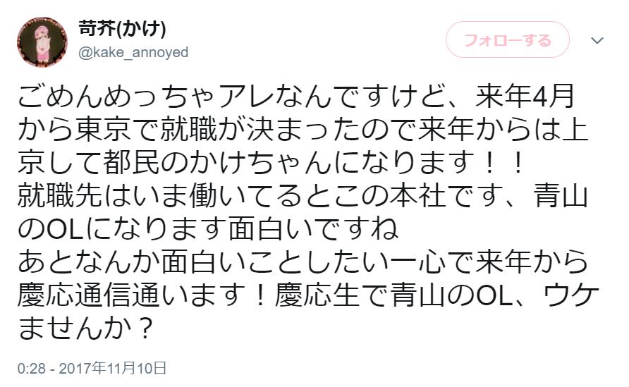 f:id:akiyo666666:20180509220940p:plain