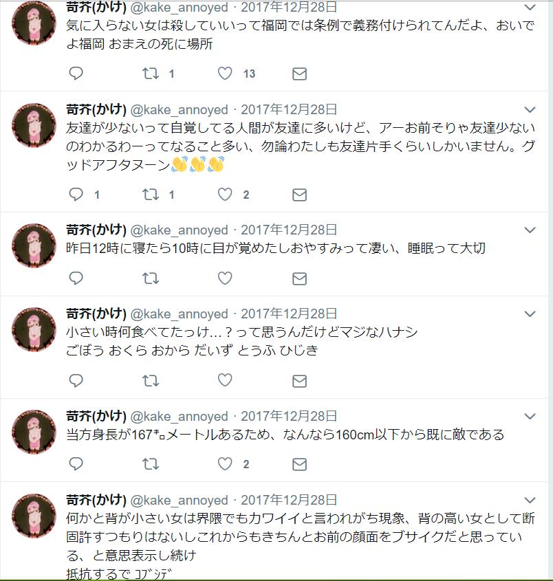 f:id:akiyo666666:20180509221558p:plain
