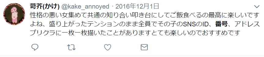 f:id:akiyo666666:20180512222659p:plain
