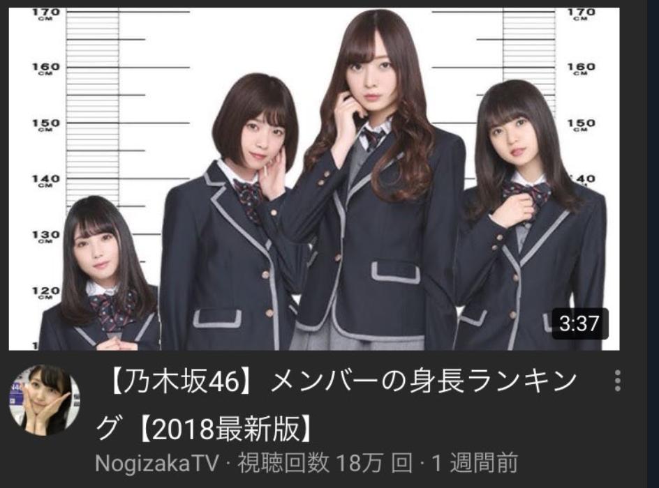 f:id:akiyo666666:20180722002142p:plain