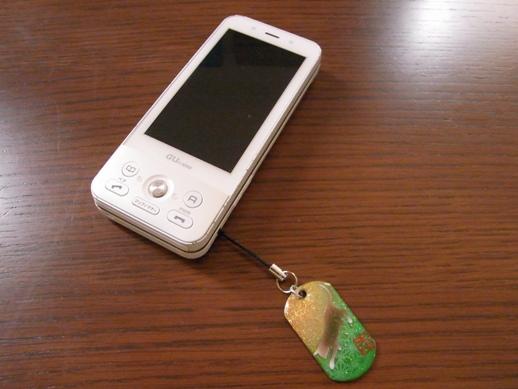 f:id:akiyochan15:20120911094137j:image:w300