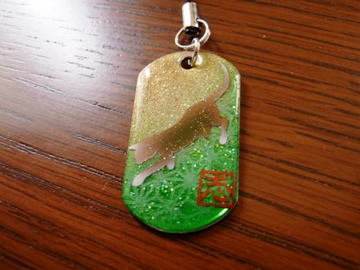 f:id:akiyochan15:20120911094302j:image:w300