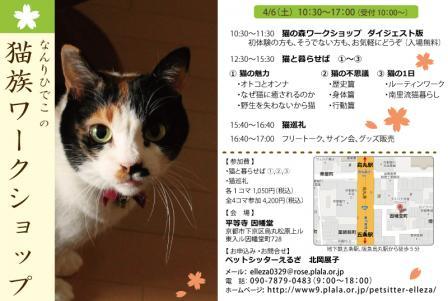 f:id:akiyochan15:20130407001424j:image