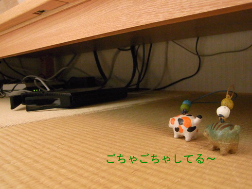 f:id:akiyochan15:20130417182910j:image