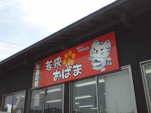 f:id:akiyochan15:20130423123508j:image:w350
