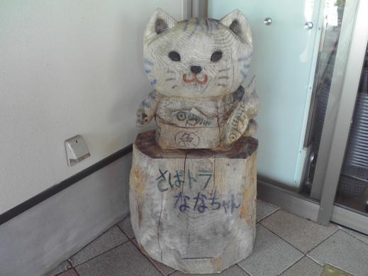 f:id:akiyochan15:20130423123532j:image:w350