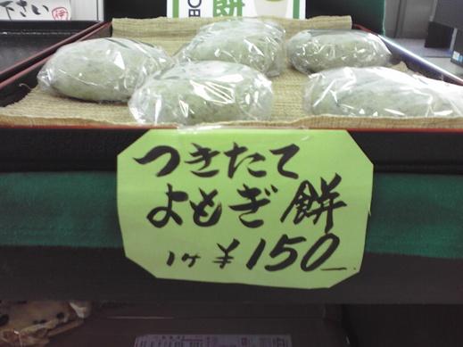 f:id:akiyochan15:20130423124153j:image:w350