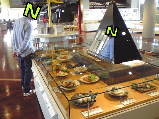 f:id:akiyochan15:20130424112655j:image:w350