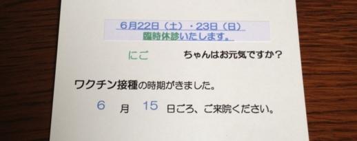 f:id:akiyochan15:20130620121533j:image:w400
