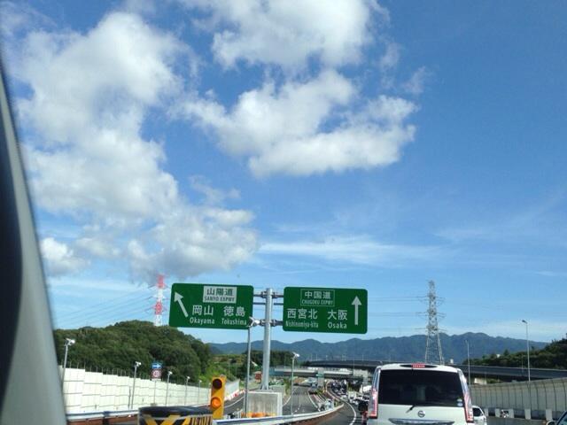 f:id:akiyochan15:20140814153237j:image:w518