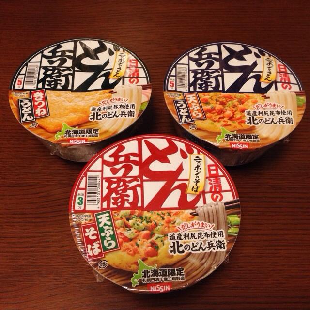 f:id:akiyochan15:20140930124257j:image:w400